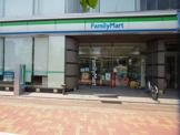 ファミリーマート 豊島高松一丁目店