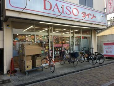 ザ・ダイソー 京都西院駅前店の画像1