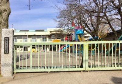 佐野みのり幼稚園の画像1