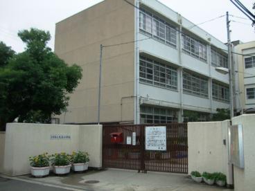 尼崎市立大島小学校の画像1