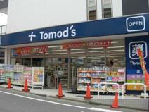 Tomo's(トモズ) 大谷口店