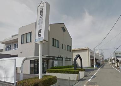 細田耳鼻咽喉科医院の画像1