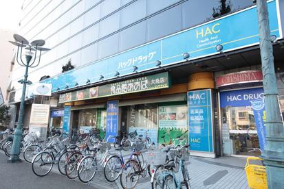 食品館あおば 大島店の画像1