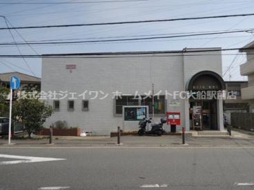鎌倉大船三郵便局の画像1