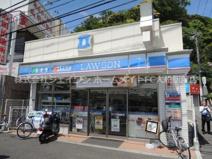 ローソン 大船駅西口店
