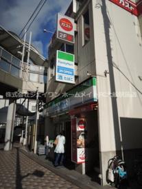 ファミリーマート 大船駅東口店の画像1