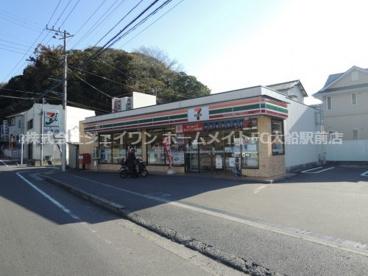 セブンイレブン 鎌倉玉縄店の画像1