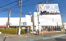 SuperValue(スーパーバリュー) 入間春日町店