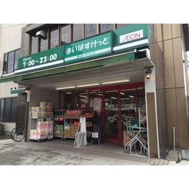 まいばすけっと 赤羽岩淵駅前店の画像1