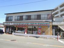 セブンイレブン 鎌倉小袋谷店