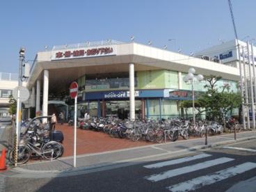BOOKOFF SUPER BAZAAR(ブックオフ スーパー バザー) 鎌倉大船店の画像1