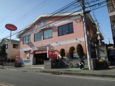 ジョナサン 鎌倉手広店の画像1