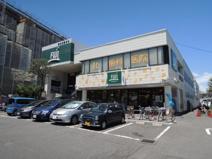 SUPER MARKET FUJI(スーパーマーケットフジ) 大船店