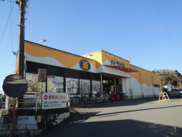 SUPER MARKET YAMAKA(スーパーマーケットやまか) 玉縄店の画像1