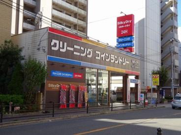 シルキードライ江坂店の画像1