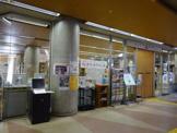 吹田市立江坂図書館