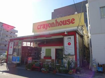 クレヨンハウス大阪の画像1