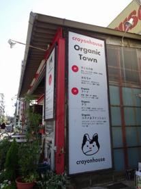 クレヨンハウス大阪の画像2