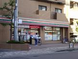 セブンイレブン 吹田垂水町店