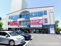 クリエイトSD(エス・ディー) 鎌倉大船店