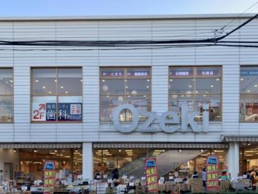 オオゼキ 池尻店の画像1