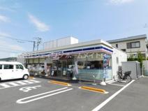 ローソン 鎌倉台四丁目店