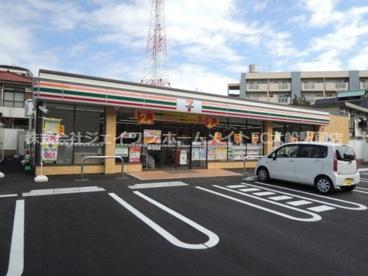 セブンイレブン 鎌倉大船6丁目店の画像1