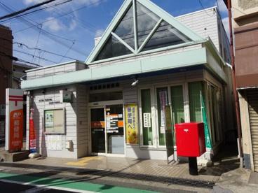 吹田江坂郵便局の画像1