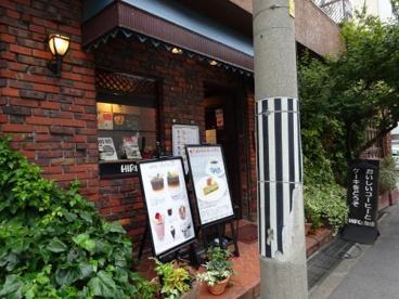 ヒロコーヒー本店の画像1