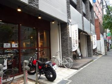 三番館 江坂公園店の画像1