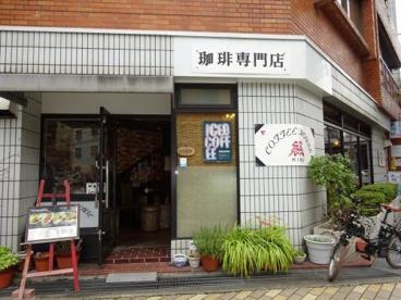 コーヒーハウス 絹の画像1