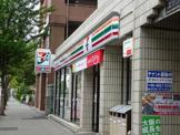 セブンイレブン 吹田広芝町北店
