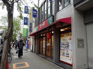 なか卯 江坂店の画像2
