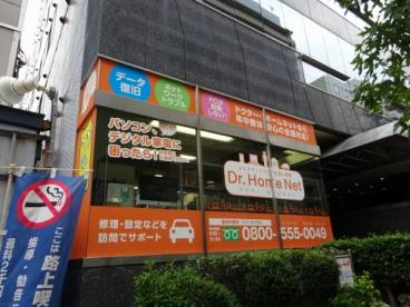 パソコン修理のドクター・ホームネット・大阪吹田店の画像1