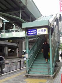 江坂駅前中央自転車駐車場の画像1