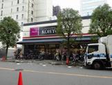 KOHYO(コーヨー) 江坂店