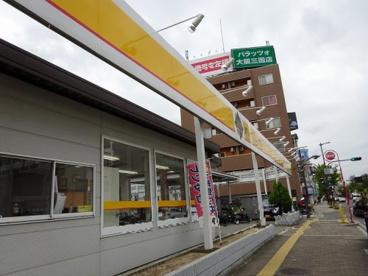 オリックスレンタカー 江坂店の画像1