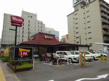 フォルクス江坂店の画像1