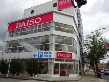 ザ・ダイソー 吹田泉町店の画像1