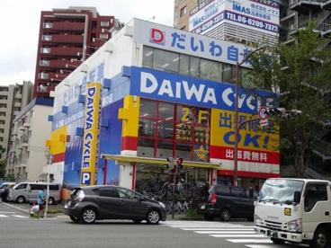 ダイワサイクル江坂店の画像1