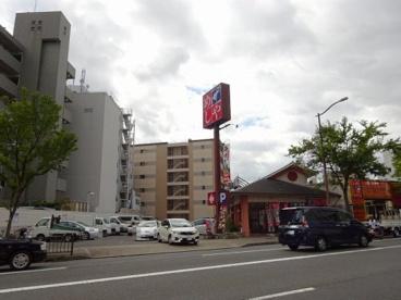 ザめしや 吹田穂波店の画像1