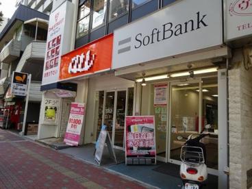 ソフトバンク江坂西の画像1