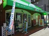 エコークリーニング 豊津店