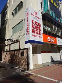 セカンドストリート江坂店の画像1
