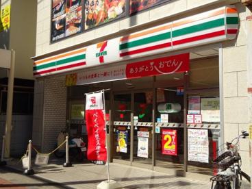 セブンイレブン 江坂エスコタウン店の画像1