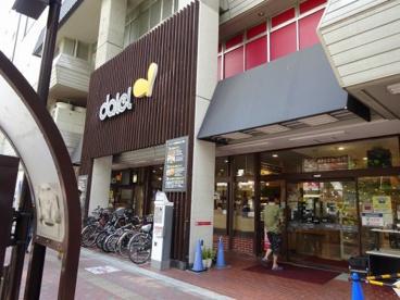 ダイエー江坂駅前店の画像1