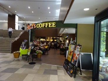 TULLY'S COFFEE(タリーズコーヒー) パシフィックマークス江坂店の画像1
