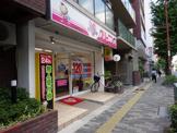 ホワイト急便 江坂駅前店