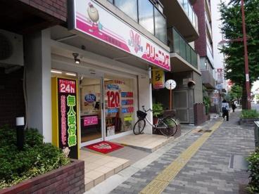 ホワイト急便 江坂駅前店の画像1