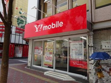 ヤフーモバイル 江坂店④の画像1